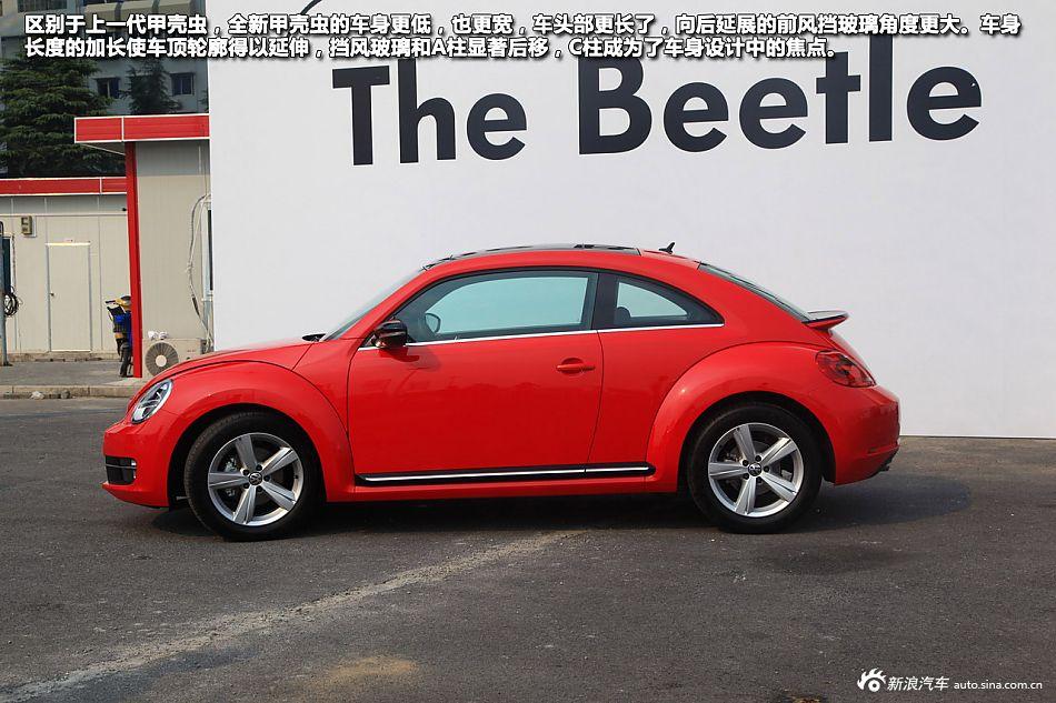 2012 新Beetle