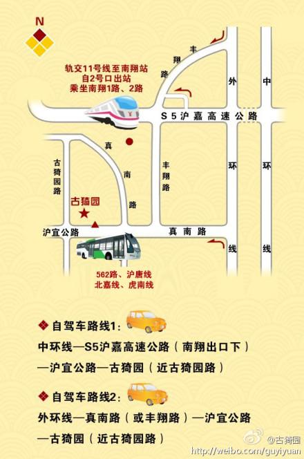 古镇南翔交通地图