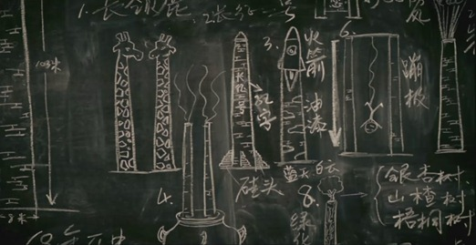 钢的琴-烟囱的进化
