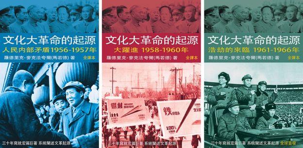 文化大革命的起源